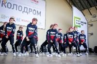 «Школодром-2018». Было круто!, Фото: 404