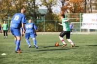 1/8 финала Кубка «Слободы» по мини-футболу 2014, Фото: 37