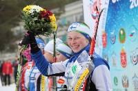 I-й чемпионат мира по спортивному ориентированию на лыжах среди студентов., Фото: 108