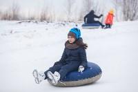 День снега в Некрасово, Фото: 64