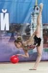 Соревнования «Первые шаги в художественной гимнастике», Фото: 16