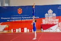 Спротивная акробатика, Фото: 12