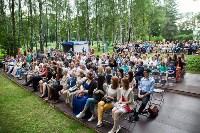 """Фестиваль """"Сад гениев"""". Второй день. 10 июля 2015, Фото: 4"""