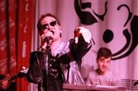 Демидов band в Туле. 25.04.2014, Фото: 3