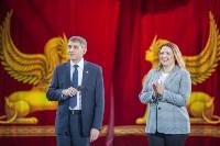 Туляков приглашают на новогоднее представление «Ёлка в цирке», Фото: 3