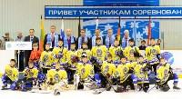 Международный турнир EuroChem Cup 2016. Первый день., Фото: 151