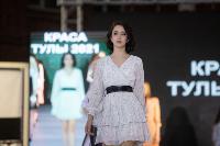 Титул «Краса Тулы – 2021» выиграла Юлия Горбатова, Фото: 72
