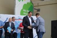 В ЦПКиО им. П.П. Белоусова открылся спортивный марафон, Фото: 5