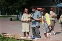 В Туле прошел флешмоб «Читающий парк», Фото: 25