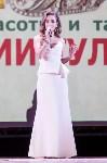 Краса России Тула 2016, Фото: 35
