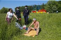 Полицейский рейд в Белоусовском парке, Фото: 8