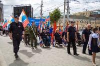 День ветерана боевых действий. 31 мая 2015, Фото: 31
