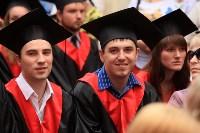 Вручение дипломов магистрам ТулГУ, Фото: 23