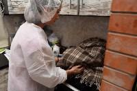 В Заокском районе приготовили камамбер с благородной плесенью, Фото: 9