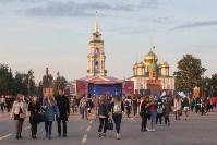 День города-2017, Фото: 159