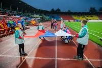 Сборная России против сборной Гибралтара, Фото: 1