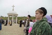Освящение купелей в честь святой блаженной Матроны Себинской-Московской, Фото: 21