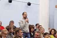 Юрий Быков в Ясной Поляне, 31.10.2015, Фото: 32