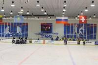 Международный детский хоккейный турнир EuroChem Cup 2017, Фото: 43
