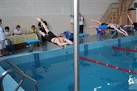 В Новомосковске прошло региональное первенство по плаванию, Фото: 7