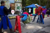 День города - 2014 в Центральном парке, Фото: 39