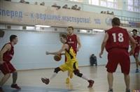 БК «Тула» дважды уступил баскетболистам Ярославля, Фото: 17