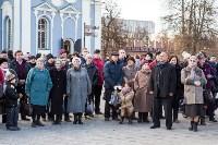 День народного единства в Тульском кремле, Фото: 24