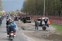 Открытие мотосезона в Новомосковске, Фото: 41