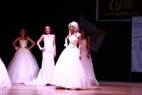 Мисс Тульская область - 2014, Фото: 324
