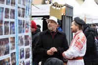 Фестиваль «Национальный квартал» в Туле: стирая границы и различия, Фото: 143