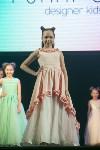 Мисс Тула - 2020, Фото: 111