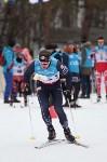 I-й чемпионат мира по спортивному ориентированию на лыжах среди студентов., Фото: 20