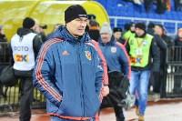 Арсенал - Томь: 1:2. 25 ноября 2015 года, Фото: 79