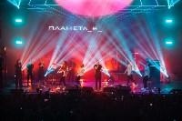 Концерт Димы Билана в Туле, Фото: 55