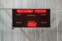 В Тульской области прошел Всероссйиский чемпионат по бочча , Фото: 56