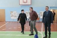 Алексей Дюмин в гимназии Кимовска, Фото: 14