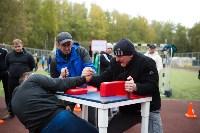 Спортивный праздник в честь Дня сотрудника ОВД. 15.10.15, Фото: 15