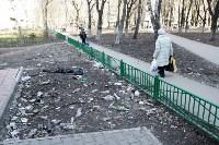 Сквер на проспекте Ленина , Фото: 1