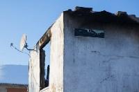 Погорельцы из Сорочинки, Фото: 10