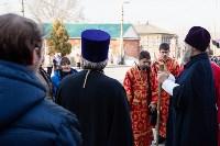 Крестный ход в Туле-2015, Фото: 16