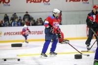 Мастер-класс от игроков сборной России по хоккею, Фото: 45