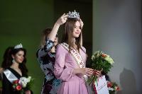 """""""Мисс Тула 2020"""", Фото: 18"""