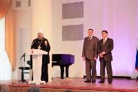 Открытие Дома Дворянского собрания. 28.04.2015, Фото: 48