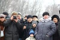 Масленица в Центральном парке от компании «Медиатраст», Фото: 56