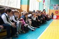 Спортивный праздник в СОШ № 17 , Фото: 20