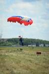 Чемпионат ВДВ по парашютному спорту, Фото: 83