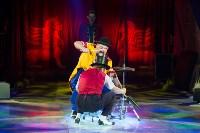 Тульский цирк, Фото: 53