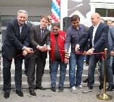 Открытие ледовой арены «Тропик»., Фото: 37