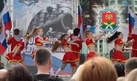 День города в Новомосковске, Фото: 65