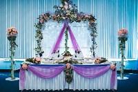 Где в Туле отпраздновать свадьбу, выпускной или юбилей, Фото: 13